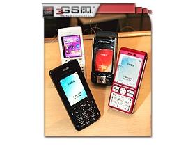 【3GSM大會】xcute 高畫素拍照手機 連下三城