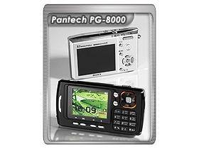 打破直立教條!Pantech PG-8000「橫型」有理