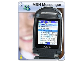 走到哪都通! 遠傳 MSN Messenger 玩樂實測