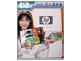 HP 全新 PDA 手機、NB、印相機同步曝光