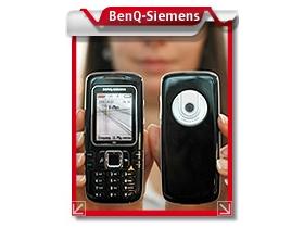 【 CeBIT 展】BenQ-Siemens 新機勃發大會師