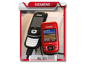 【 CeBIT 展】寶刀未老 Siemens 手機末代榮耀