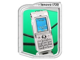 萬能小旗艦! lenovo i720 動感有看頭