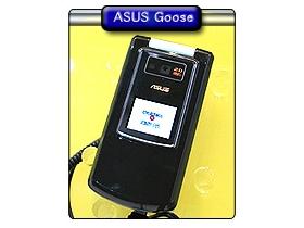 ASUS 200 萬畫素摺疊機 Goose 時尚洗鍊