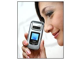 音樂手機更會拍照 ASUS M307 自動對焦