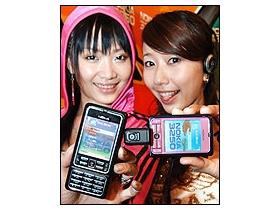 音樂手機始發力作 Nokia 3250 扭機顯神通