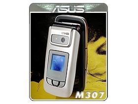 網誌達人最愛 ASUS M307 自動對焦夠嗆