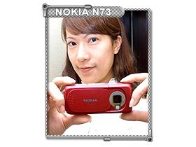 Nokia N73 強大影像功能 DC 邊緣化!