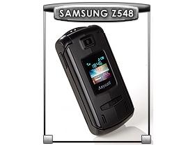 3G 輕薄優勢力! Samsung 摺機 Z548