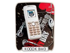 用 MP3 打電話? KOOOK BM3 包容原創音樂