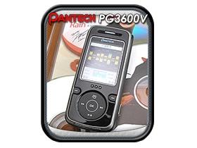 尾隨 iPOD 軌跡! PG3600V 「轉」出好音樂