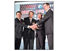 中華、Dopod、微軟三方合作 推雙品牌手機