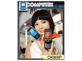 【台北電腦展】OKWAP K868、K728 智慧現身