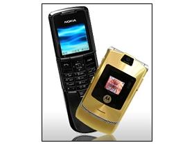 特別機!Nokia 槍版 8800 vs.  Moto V3i D&G