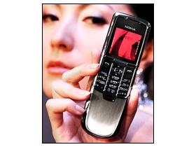 全台限量 1000 支 Nokia 8800 典藏版尊貴開賣