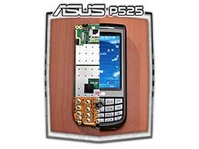 透視 ASUS P525 內部秘密
