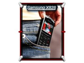 直立旗艦 Samsung X828 最薄最強捨我其誰