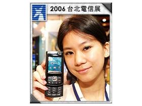 【台北電信展】中華、遠傳手機導航各顯神通