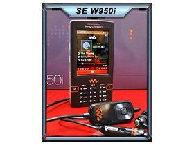4GB 音樂霸主!SE W950i 第一手實測