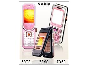 Nokia 8800 Sirocco 與 LAmour 三新機曝光