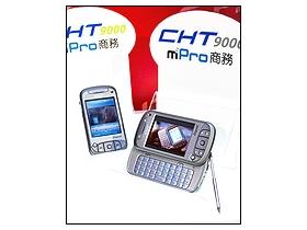 加速不加價! 中華電信 HSDPA 開通
