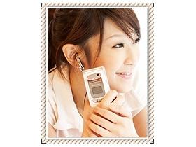 PHS / GSM 雙號音樂機  PG1900 粉墨登場