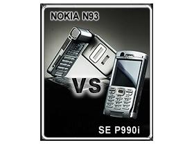 旗艦機皇大對決! SE P990i vs. Nokia N93