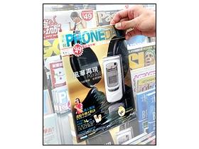 遍地開花! PhoneDaily 雙周刊銷售勇奪第一