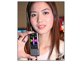 【北京直擊】Nokia 中階新秀  6300、6290 搶鮮測
