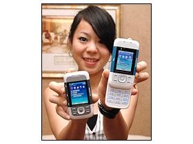 音樂速播 Nokia 5200、5300 滑蓋雙機領風騷