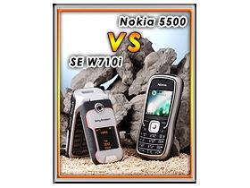 運動手機大對決!SE W710i vs. Nokia 5500