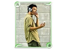 K 歌之王終極密技 詞曲同步手機