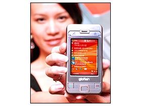 幻化成蝶! glofiish X500 超薄 GPS 手機上市