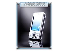 GPS 領航 試玩 ASUS P535 小巧智慧手機