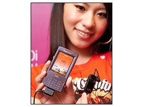 大肚能容 W950i 音樂手機 4GB 霸氣上市