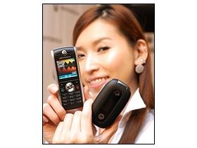 CDMA 新貨到 MOTO W210、U6c 平價上市