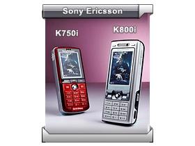 換色風雲 SE K800i、K750i 雙機新色出鞘