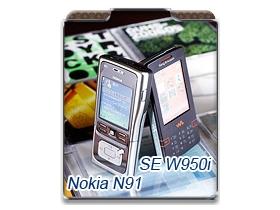4GB 音樂盟主戰 SE W950i vs. Nokia N91