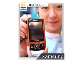【ITU 2006】 三星 4G、Ultra、HSDPA 精品齊發