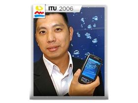 【ITU 2006】O2 三傑 Flame、Zinc、Graphite