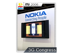 【ITU 2006】3G Congress Nokia 雙機撐場