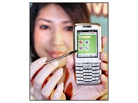 GSM、Wi-Fi 雙網 台哥大 TG310 一元搶灘