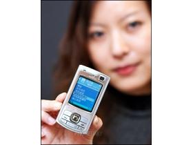 手機整合網路電話 Nokia 搶進 VoIP 領域