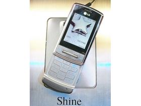 Schneider 名家鏡頭 LG Shine 機密曝光