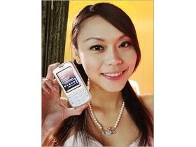 OKWAP S868 智慧手機 人性化出發!