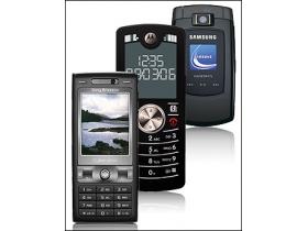 2006 誰最風光? 3GSM 大獎手機特輯