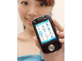 超豪華 PDA 手機 O2 Life、Flame 高規亮相