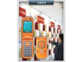 【採購情報】Nokia E65 很搶手 日韓七彩軍進攻