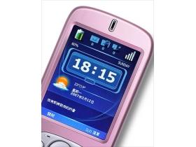 外掛 Spb Mobile Shell 微軟手機不再悶!