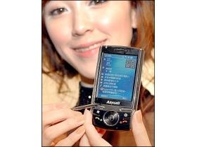 Samung i718 至薄 PDA 手機便宜賣